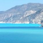 Golfo cangiante